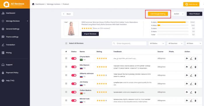 ali-reviews-rating