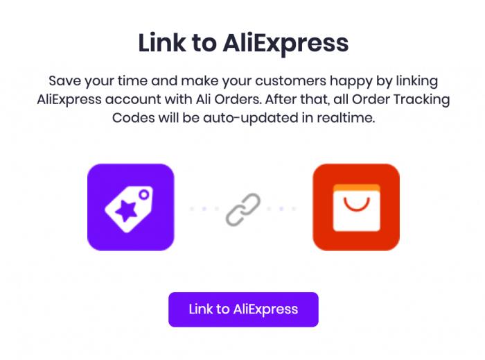 AliExpress-AliOrders-linked-logo-red-purple