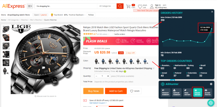 Ali-Express-product-page-watch-information-order-history