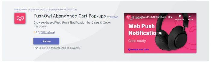 pushowl-shopify-appstore-screenshot