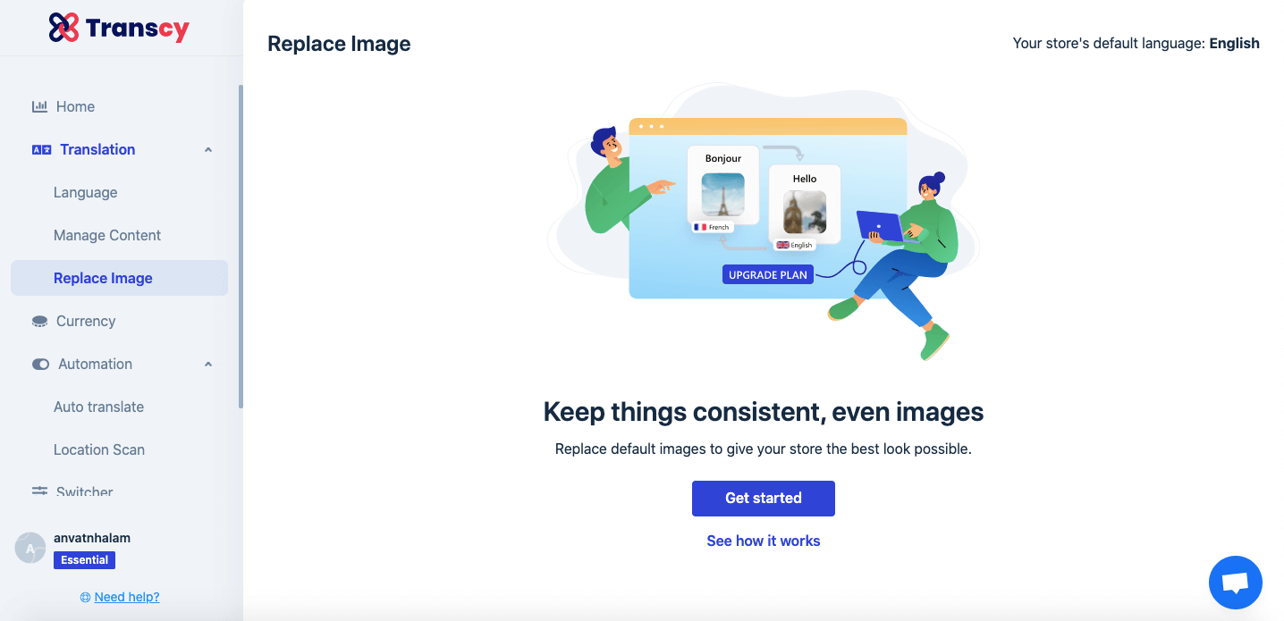 Replace image feature